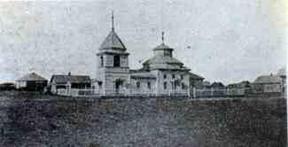 Донская церковь села Косики. (бывшей станицы Косикинской).