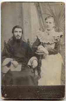 Иерей Михаил Ражкин с супругой